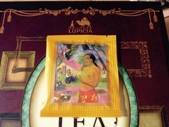 妊婦中のあなたにおすすめ!デカフェ・アールグレイ 紅茶のルピシアのブック オブ ティー【レビュー】