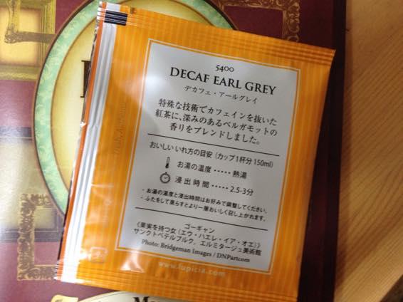 デカフェ 紅茶 IMG 5602 2