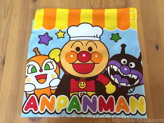 アンパンマン プレゼント  9747