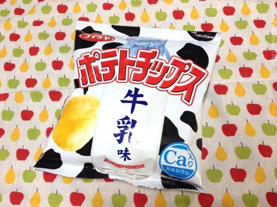 牛乳  ポテトチップス  IMG 6318