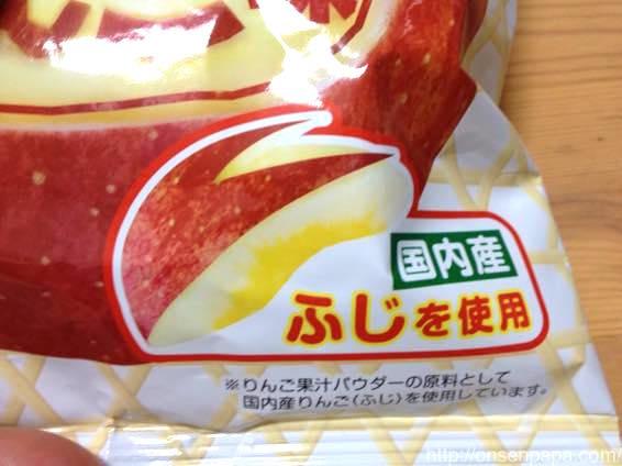 湖池屋 ポテトチップス りんご IMG 6407