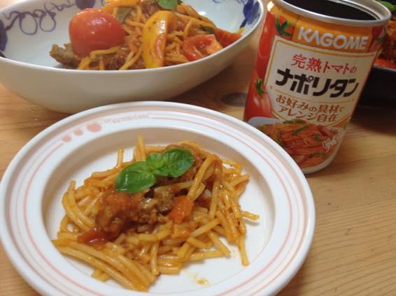カゴメ 完熟トマトのナポリタンで作ったパスタ、2歳の子供が大満足!