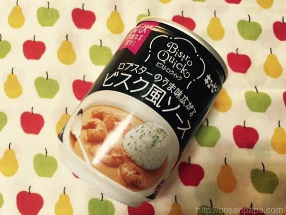 幼児食 パスタ 好き嫌い  0151