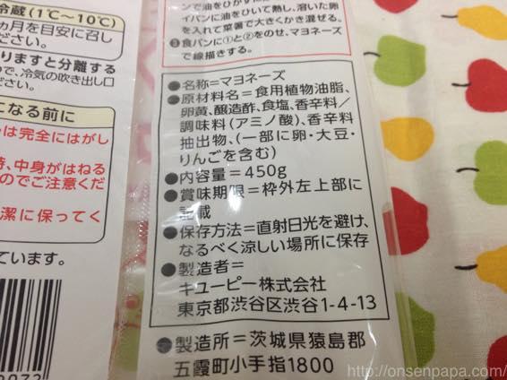 マヨネーズ 瓶 キユーピー  8124
