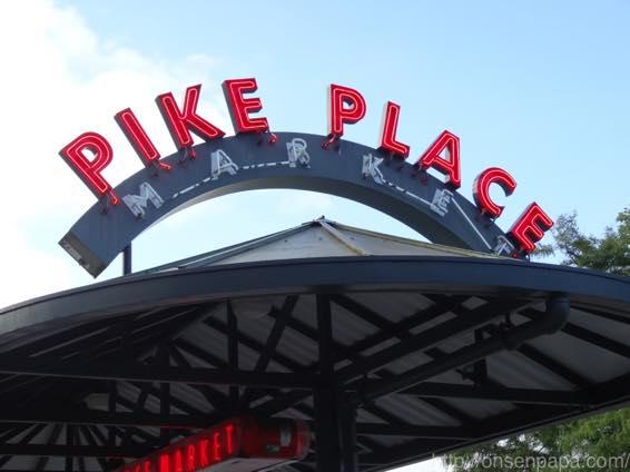 スターバックス1号店のあるシアトル パイクプレイスとはどんな場所?