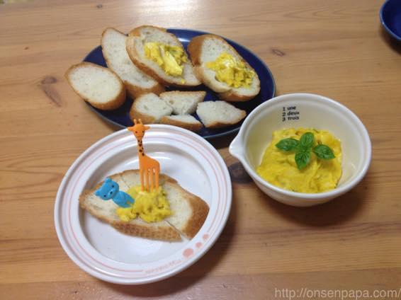 子ども用 幼児食 かぼちゃ クリームチーズ ディップIMG 8739