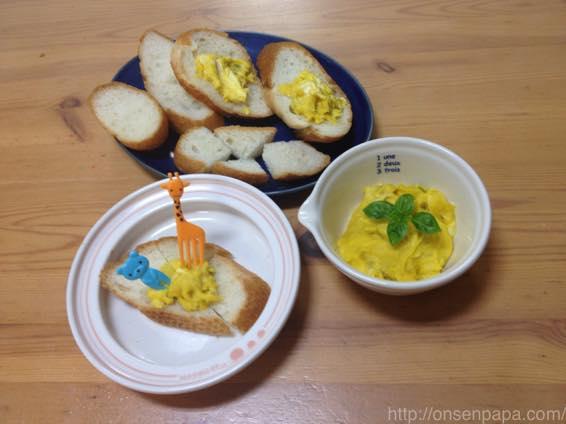 子ども用 幼児食 かぼちゃ クリームチーズ ディップIMG 8742