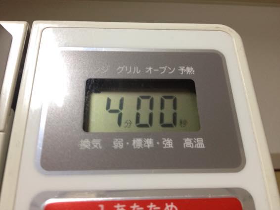 離乳食 初日 量  IMG 0434