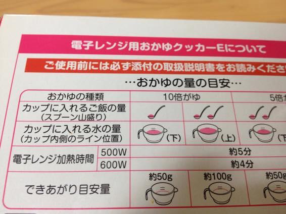 離乳食 初日 食べない IMG 0299