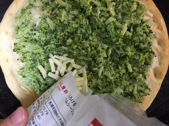 幼児食 ピザ レシピ 2歳  IMG 3956