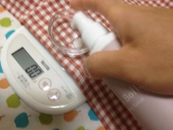 赤ちゃん 保湿 ローション IMG 3213 2