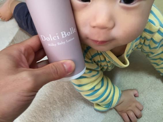 赤ちゃん 保湿 ローション IMG 3650