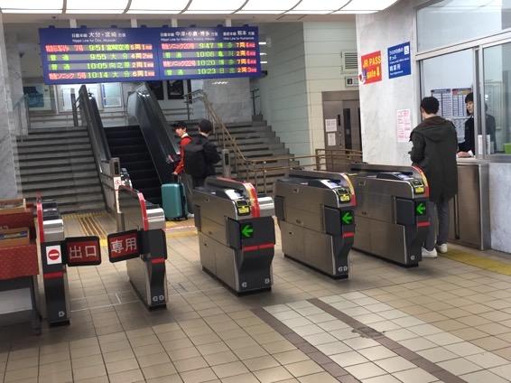 うみたまご 別府駅からIMG 6588
