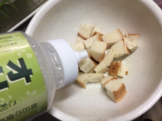幼児食 きな粉 パン IMG 6763