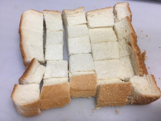 幼児食 きな粉 パン IMG 6761