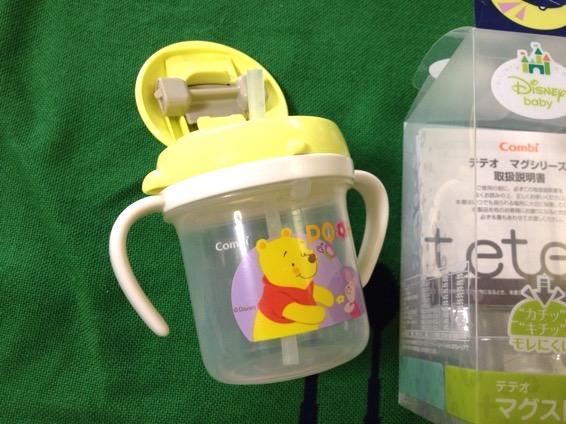 赤ちゃん マグカップ おすすめ IMG 5758