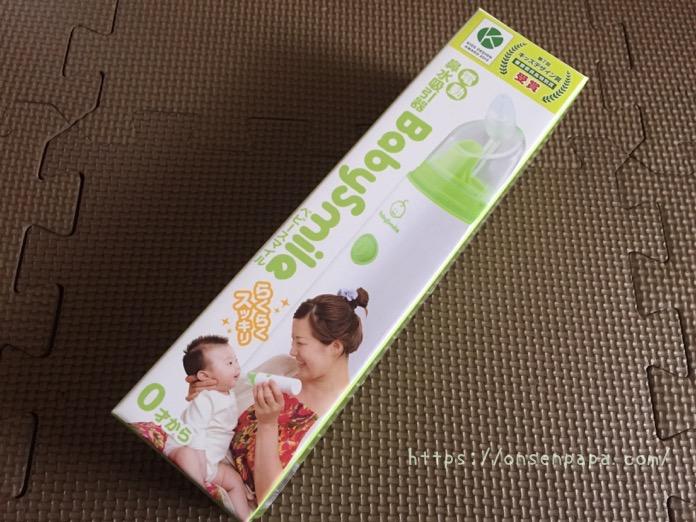 赤ちゃん 冬 病気 対策 予防 IMG 4836