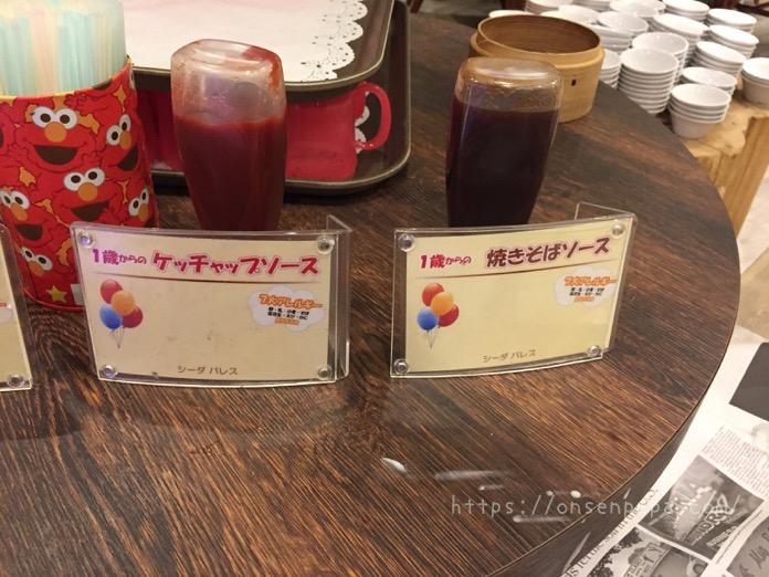 杉乃井ホテル シーダパレス 赤ちゃん ブログ  IMG 5733