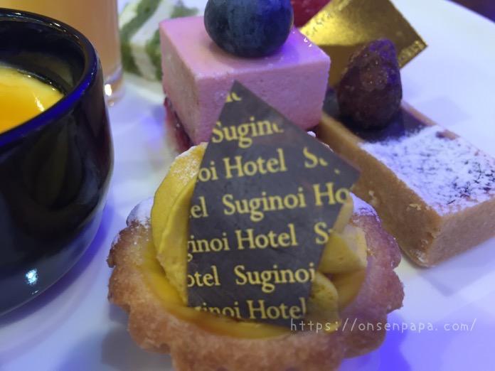 杉乃井ホテル シーダパレス デザート 食べ放題 ブログ  IMG 5993