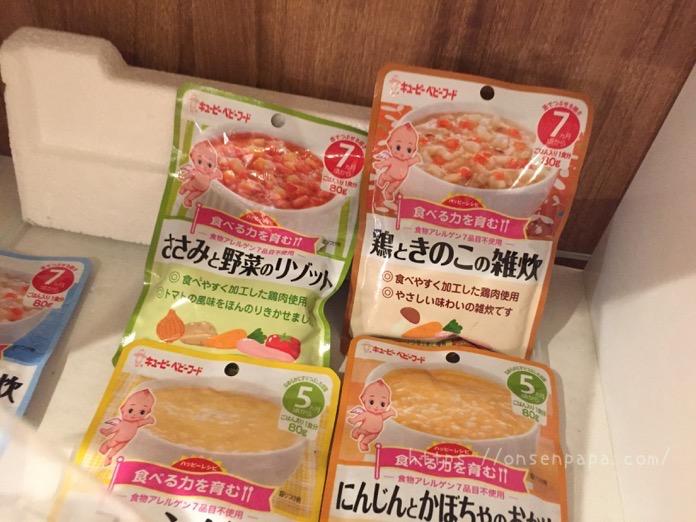 杉乃井ホテル シーダパレス 赤ちゃん ブログ  IMG 5772