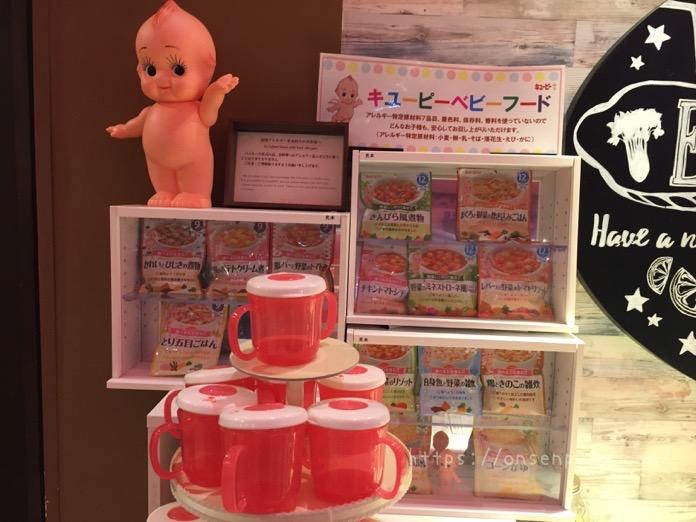 杉乃井ホテル シーダパレス 赤ちゃん ブログ  IMG 5868