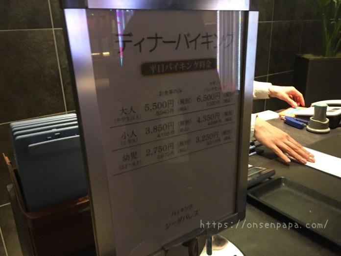 杉乃井ホテル シーダパレス 赤ちゃん  IMG 6029