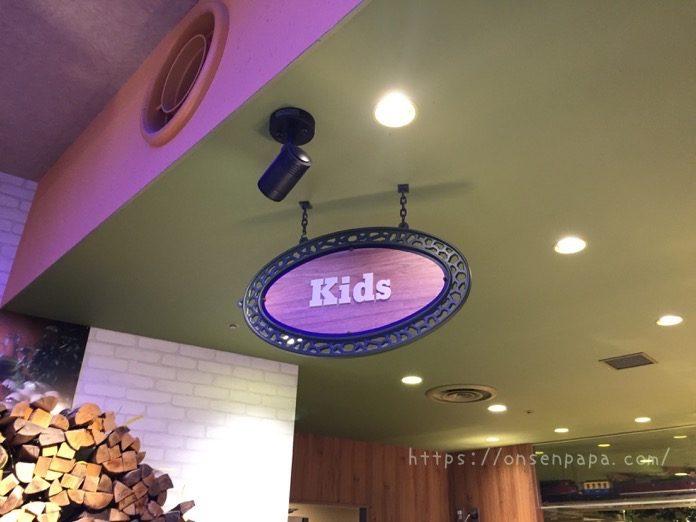 赤ちゃん子連れで杉乃井ホテルのシーダパレスは大丈夫?