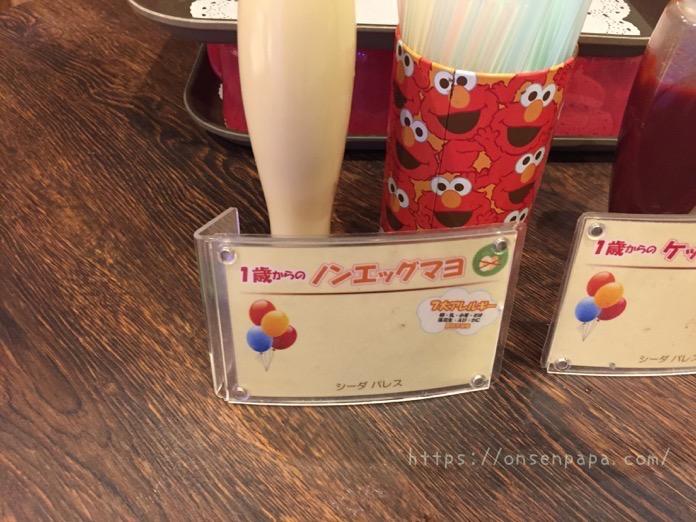 杉乃井ホテル シーダパレス 赤ちゃん ブログ  IMG 5731