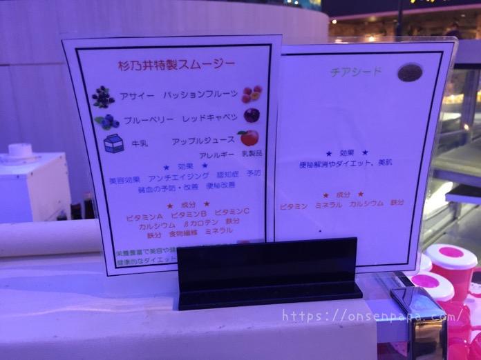 杉乃井ホテル バイキング 朝食 IMG 6305