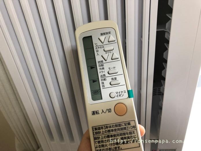 窓用エアコン ハイアール IMG 4766