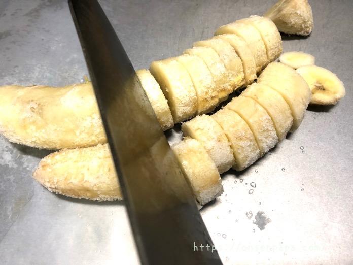 冷凍バナナ アイス レシピ IMG 4179