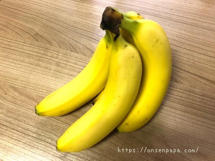冷凍バナナ アイス レシピ IMG 3337