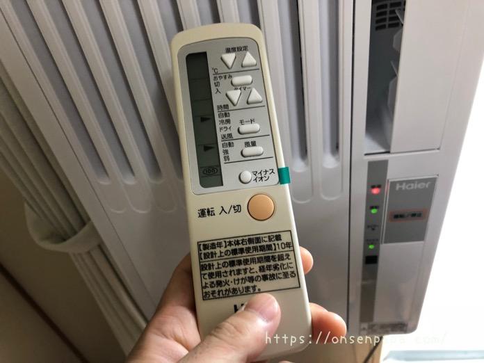 窓用エアコン ハイアール IMG 4767