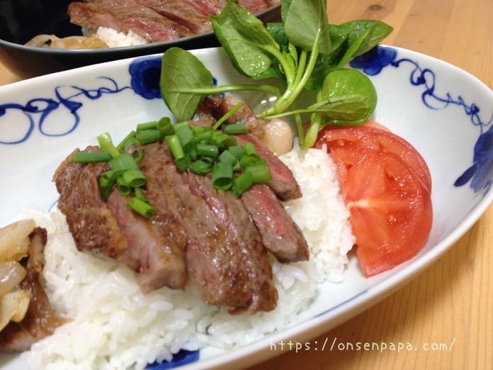 ステーキ丼 レシピ IMG 8858