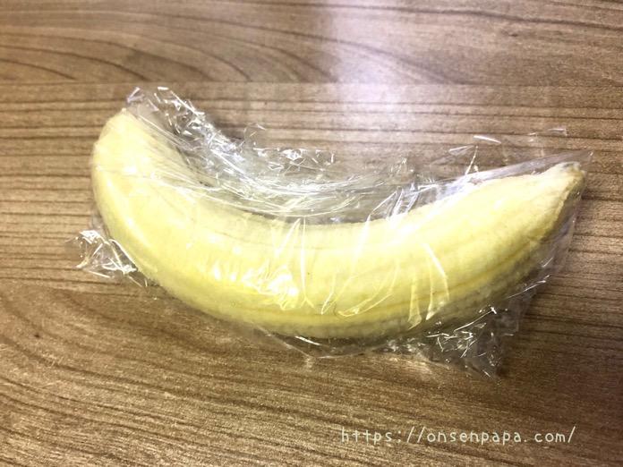 冷凍バナナ アイス レシピ IMG 3341