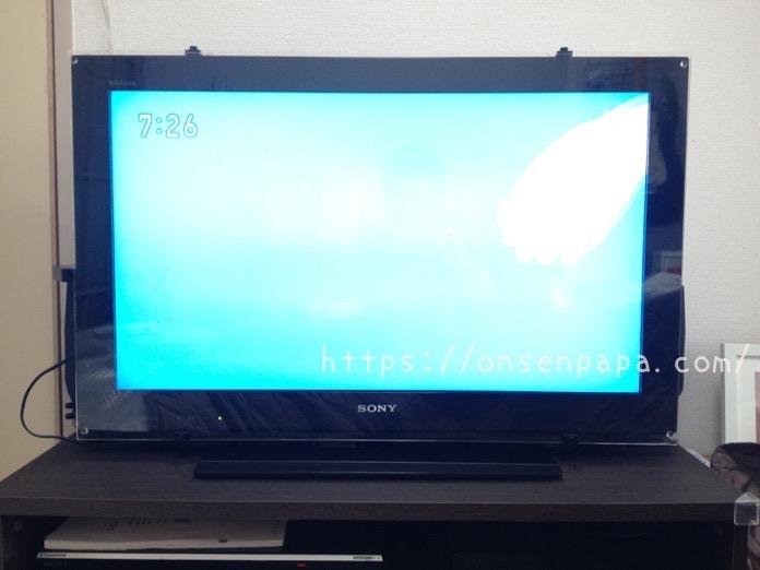 テレビガード 液晶 保護 赤ちゃん IMG 6696