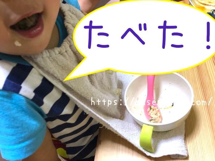 ピーマン 幼児 レシピ  IMG 8274