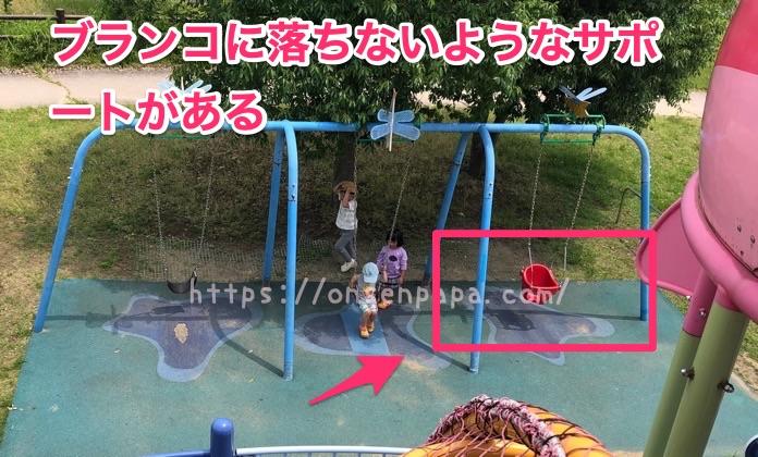 つくみん公園 遊具 2歳 IMG 0697