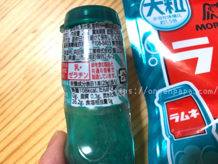 ラムネ 子供 いつから ぶどう糖 IMG 7334