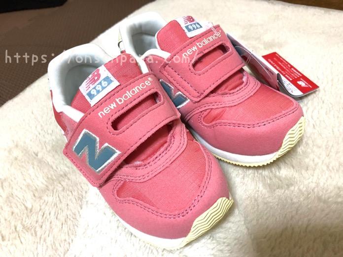 子供靴 アシックス ニューバランス IMG 7138