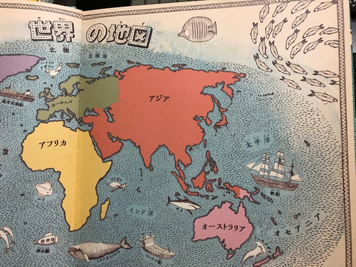 マップス 新世界図絵 IMG 5944