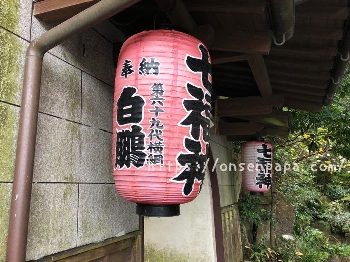 福岡 南蔵院 宝くじ IMG 3164