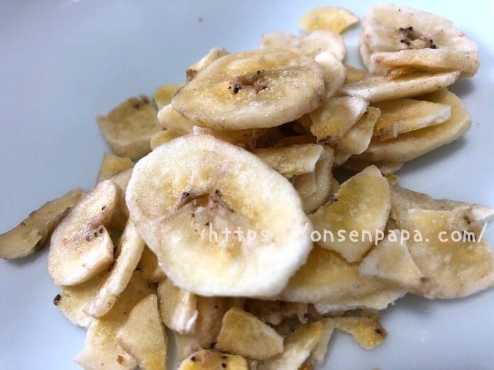 カルディ バナナチップス 違い  IMG 7848