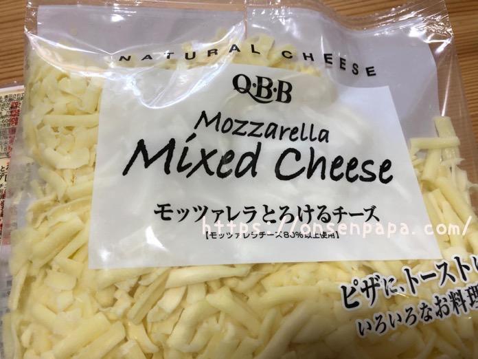 ピザ用とろけるチーズ 赤ちゃん いつから IMG 5469