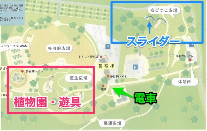 佐野植物公園 7 2