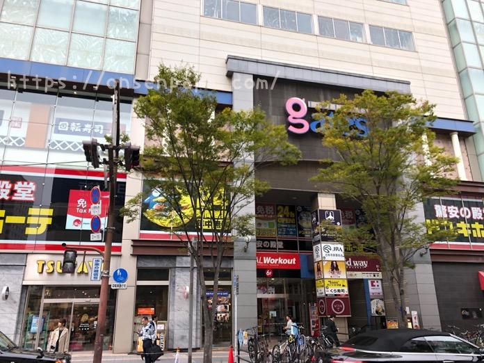 福岡 アンパンマンミュージアム 周辺 食事 IMG 8962