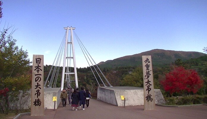 九重 夢 大吊橋 PIC 0175