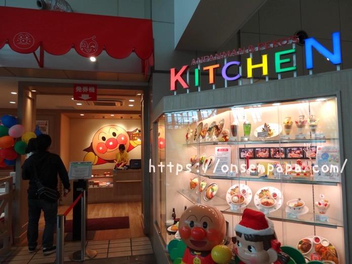 福岡 アンパンマンミュージアム 食事 DSC04008