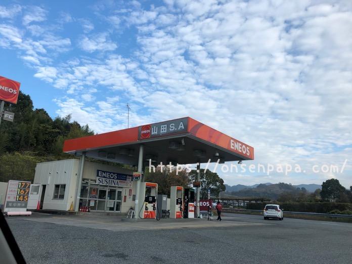 大分 福岡 子連れ 高速 ドライブ IMG 2859