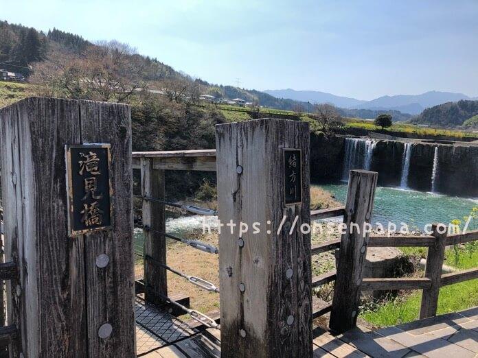 原尻の滝 吊橋 ブログ IMG 2867